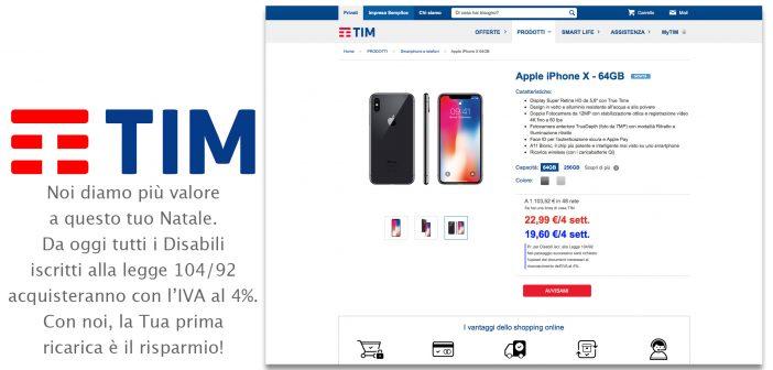 Appello a TIM: acquisti online e rateizzati con IVA al 4%