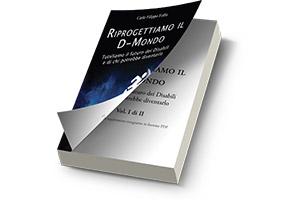 """""""Riprogettiamo il D-Mondo"""" in formato libro cartaceo"""
