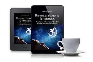 """""""Riprogettiamo il D‑Mondo"""" in formato eBook"""