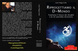 """CarloFilippoFollis.name – """"Riprogettiamo il D-Mondo"""", libro – Vol. II di II, supplemento integrativo e scaricabile gratuitamente in formato PDF"""