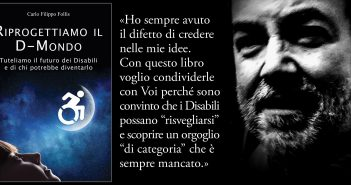 """CarloFilippoFollis.name – """"Riprogettiamo il D-Mondo"""", Libro ed eBook"""